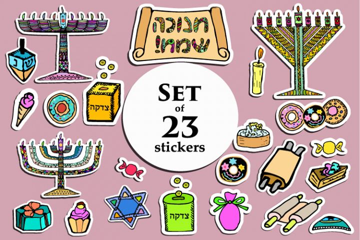 Set of 23 stickers for the Jewish holiday of Hanukkah