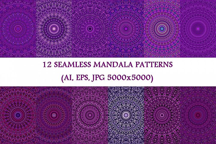 12 Purple Mandala Seamless Patterns - AI, EPS, JPG 5000x5000