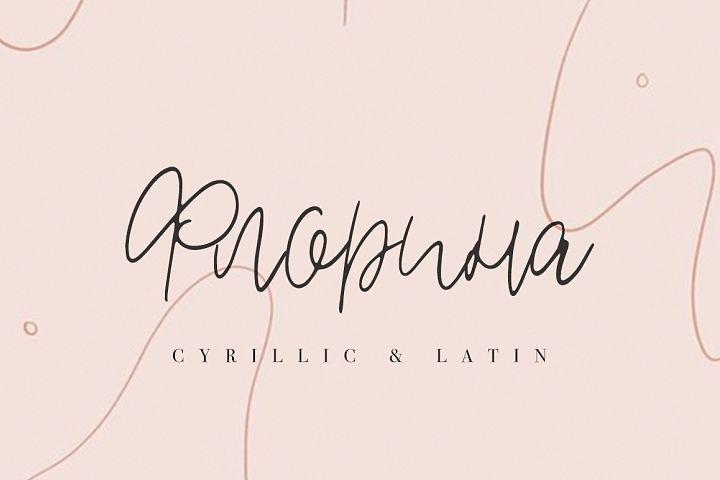 Florina | CYRILLIC & LATIN