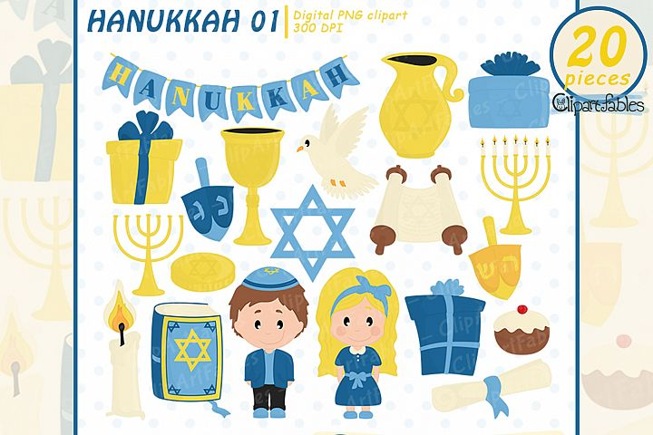 HANUKKAH clipart, Happy hanukkah art, Jewish, Star of David