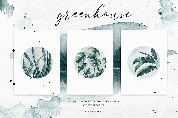 Watercolor Greenhouse poster collection, summer greens