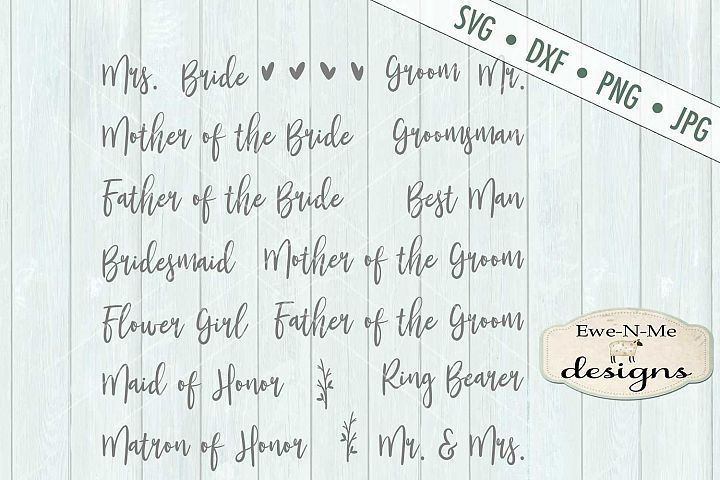 Wedding Party Words SVG DXF Cut File