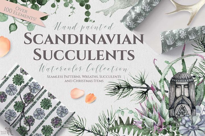 Watercolor Scandinavian Succulents