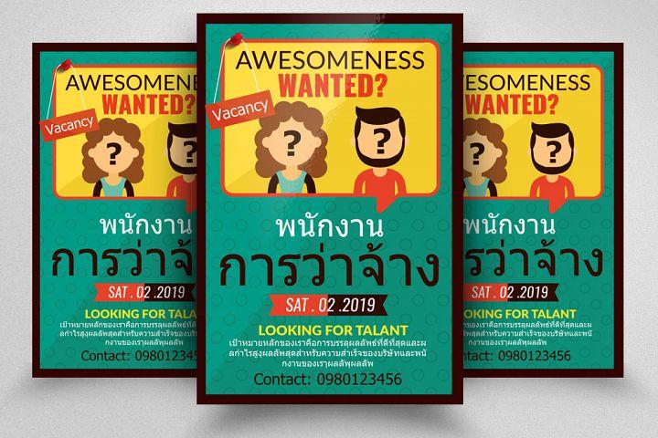 Job Vacancy Thai Flyer/Poster