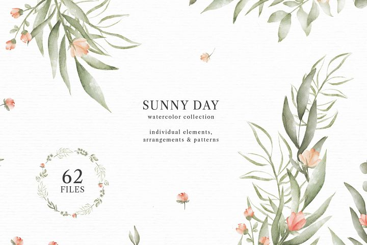 Sunny Day. Watercolor Pattern.