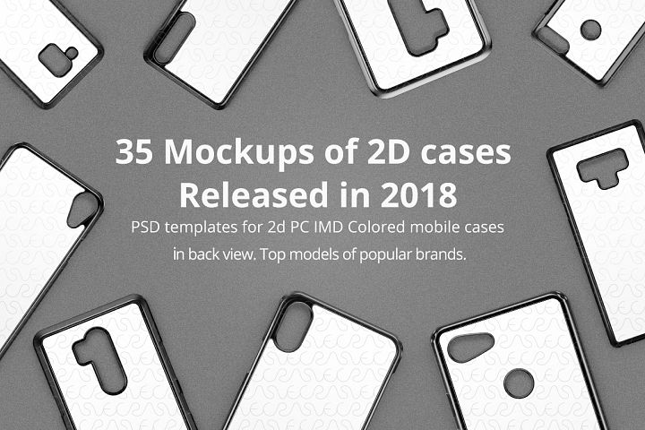 2d PC IMD Colored Phone Case Mockup Bundle of 35