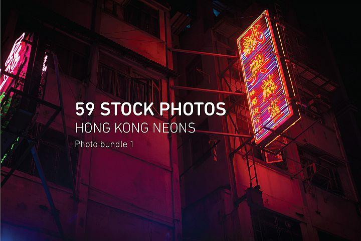 High Res Photo Bundle Hong Kong