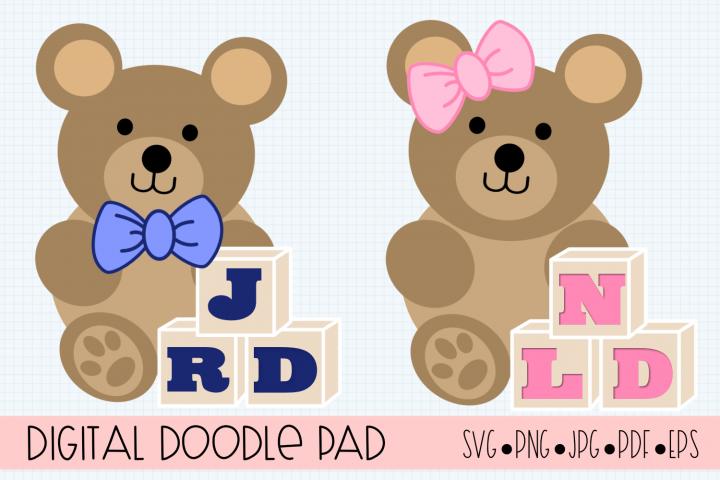 Teddy Bear SVG Monogram With Blocks | For Silhouette, Cricut