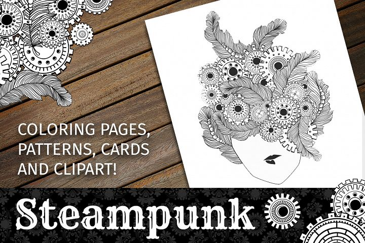 Steampunk Clipart Coloring Pages!