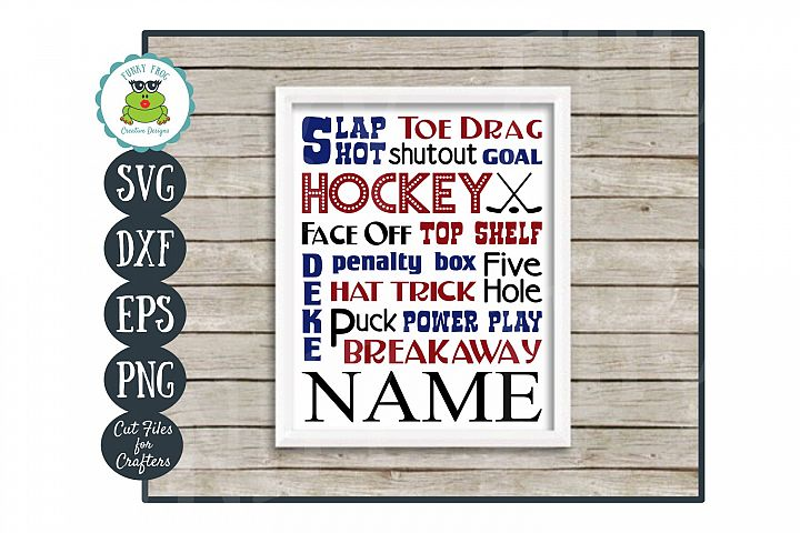 Hockey Subway Art SVG Cut File for Crafters