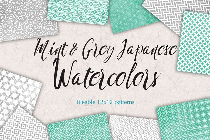 Grey and Mint Digital Paper Japanese Watercolor Background Patterns Gray and aqua green