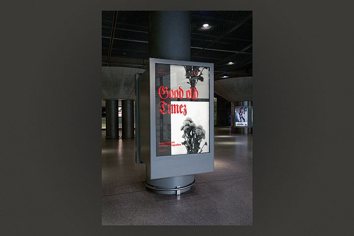 Mockup - Poster - Hall