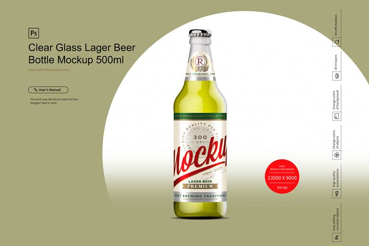 Clear Glass Lager Beer Bottle Mockup 500ml