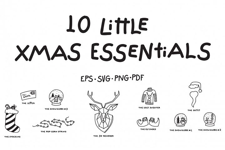 10 Little Xmas Essentials