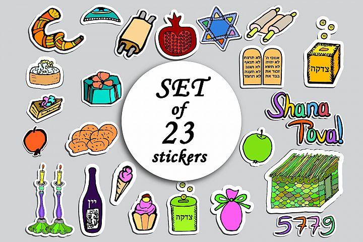 Set of 23 stickers. Jewish holiday. Rosh Hashanah, Sukkot