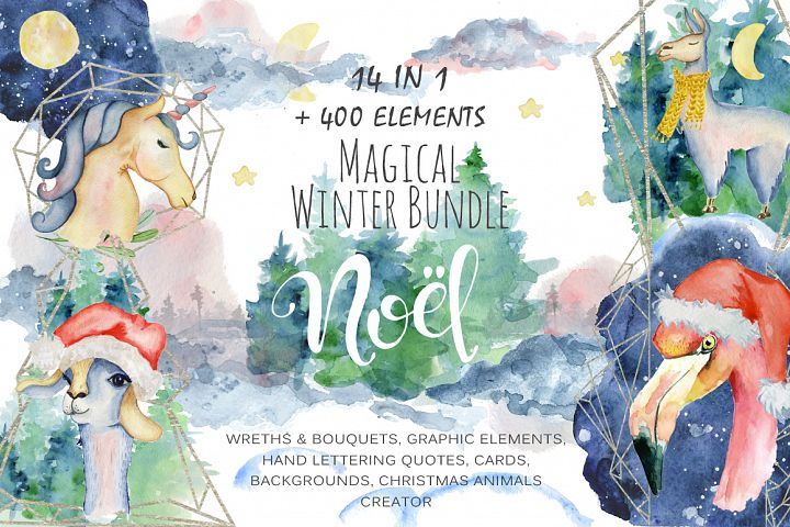 Magical Winter Bundle. Big Watercolor and lettering collection