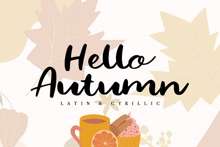 Hello Autumn / Latin & Cyrillic