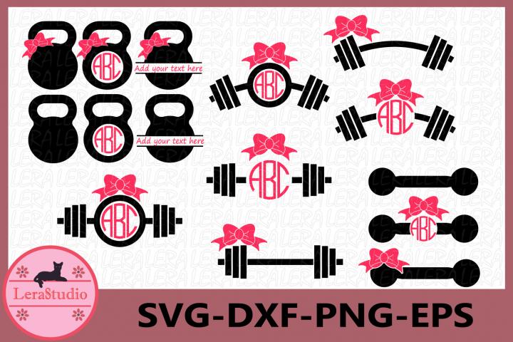 Weights SVG, Weights Monogram svg, Barbell Svg, Cross