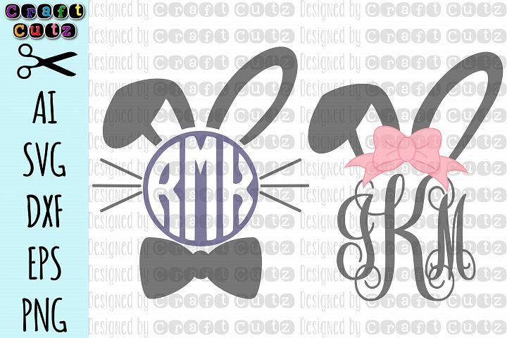 Monogram Easter Bunny svg, Cute Easter svg, Boy Monogram svg, Monogram Cut File, Girl Monogram svg, Digital Download, Spring svg
