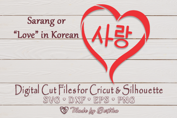 Sarang or Love in Korean - SVG cut file