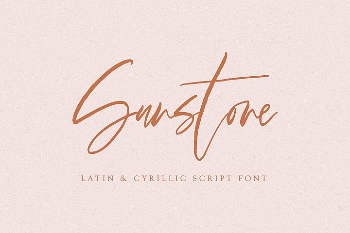 Sunstone Cyrillic & Latin