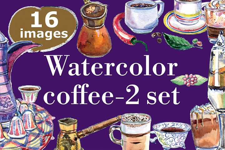Watercolor coffee-2