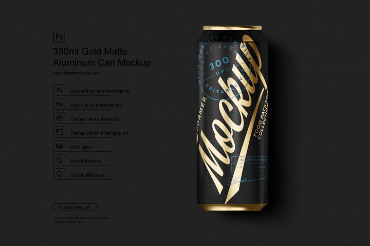 330ml Gold Matte Aluminum Can Mockup