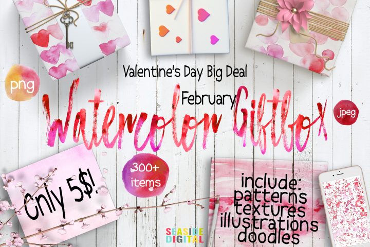 Valentines Day Watercolor Giftbox