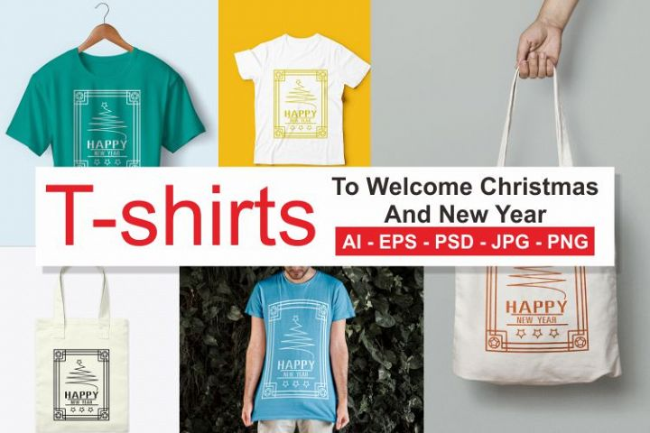 t-shirts Christmas and New Year