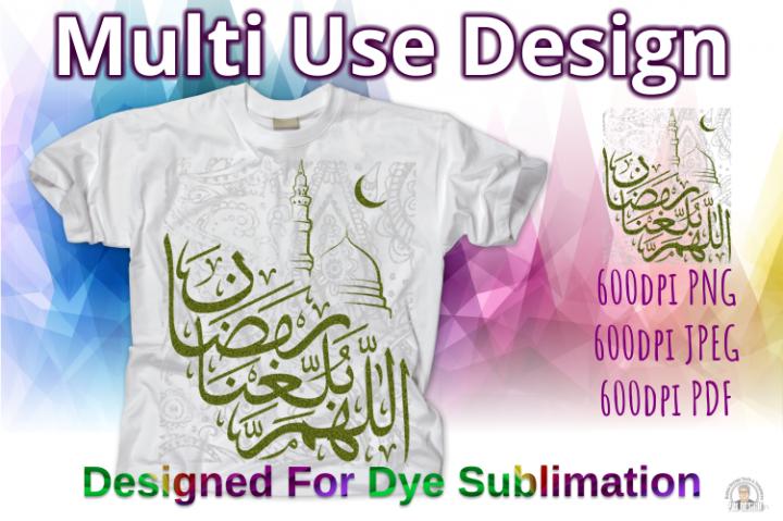 Eid Sublimation Multi Use File - Clothing, Mugs, Cushions