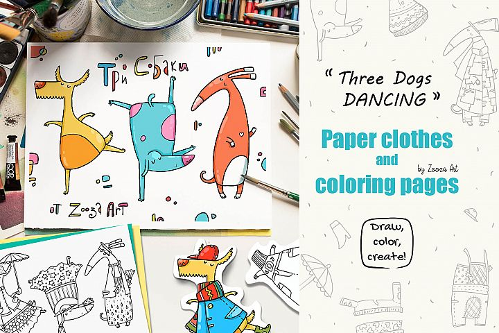 Coloring book Three Dogs Dancing