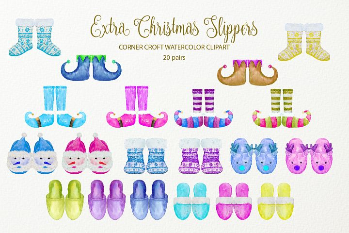 Christmas Slippers Illustration