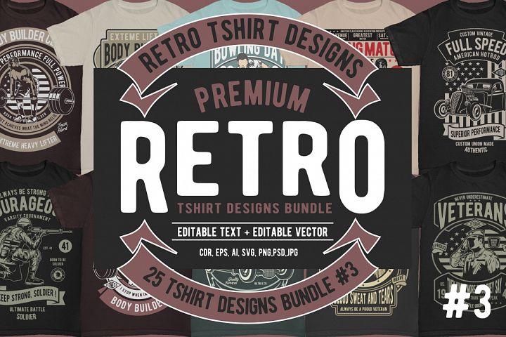 25 Retro Tshirt Designs Bundle 3 #3