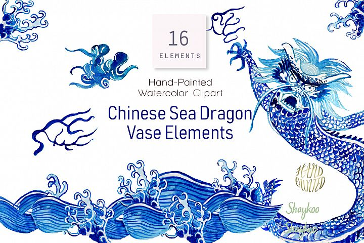 Chinese Blue Dragon Watercolor Clipart, Sea Monster Clipart