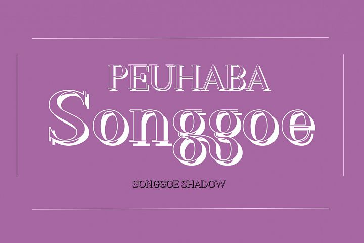 Songgoe Shadow