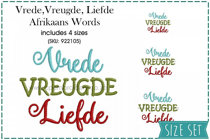 Afrikaans Words Embroidery Design