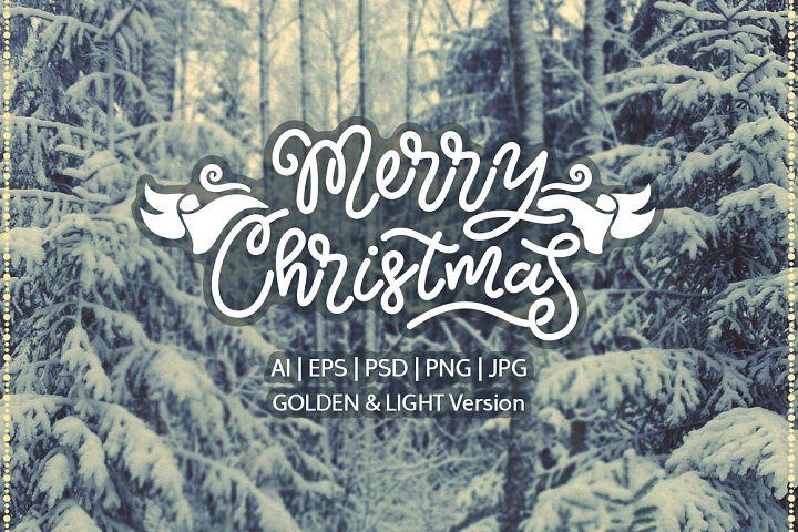 Vibrant Christmas