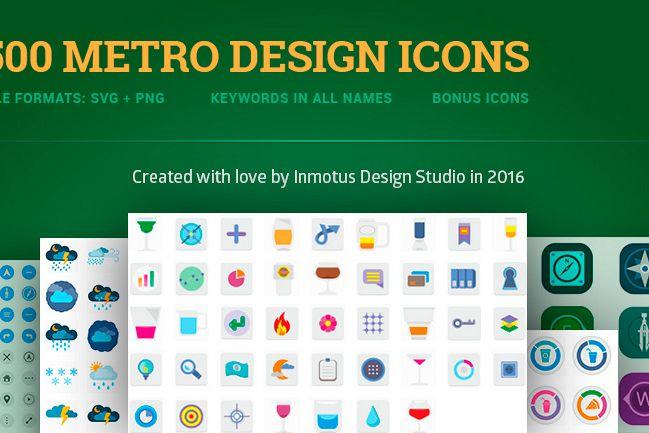 500 Metro design Icons