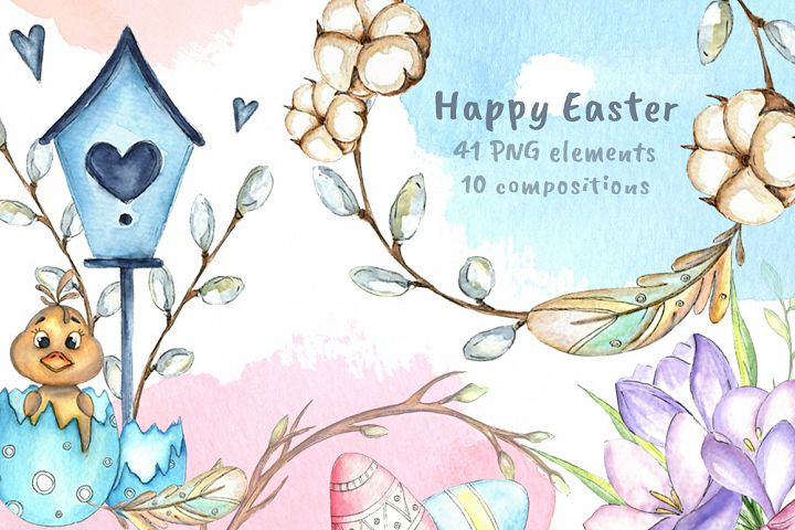 Happy Easter watercolor bundle