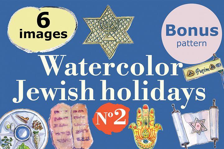 Watercolor Jewish holidays-2 & bonus!