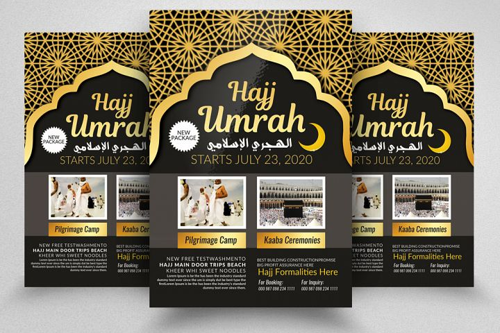 Hajj Umrah Arabic Flyer Template