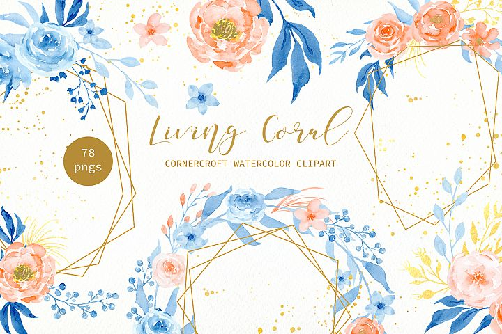 Watercolor Collection Living Coral Flowers