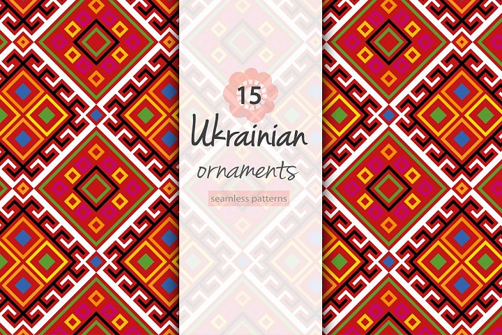 Ukrainian Ornaments