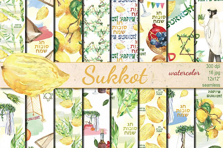 Watercolor Happy Sukkot seamless digital paper pack