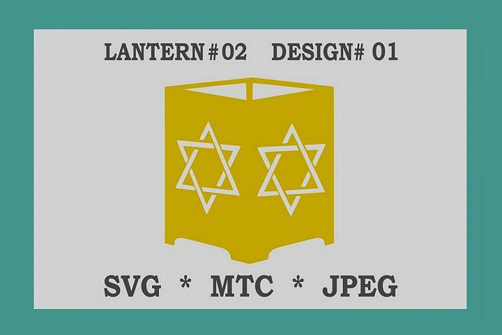 Star of David 3D Paper Lantern #02 Design #01 Cut File SVG