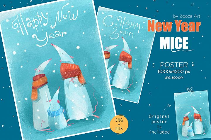 New Year Mice - poster and original image