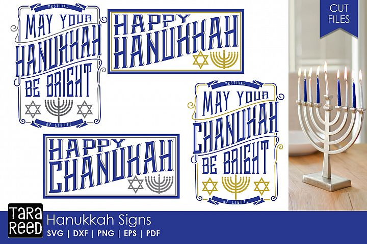 Hanukkah Signs - Chanukah SVG and Cut Files for Crafters