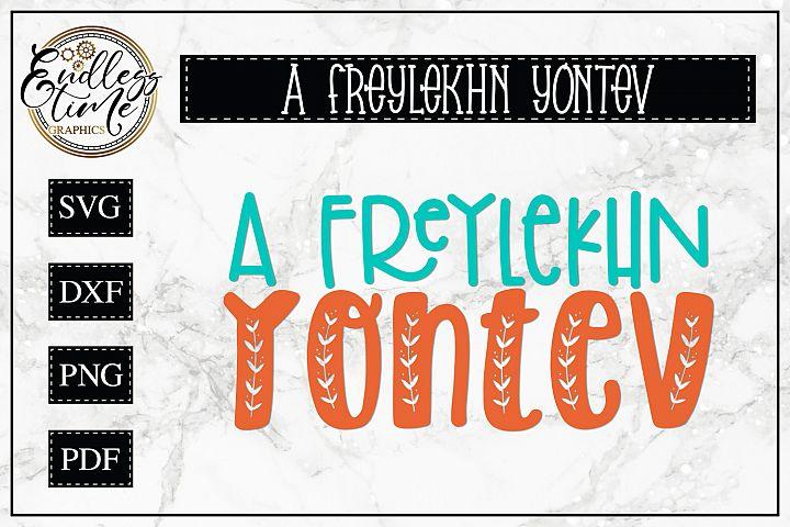A Freylekhn Yontev SVG - Happy Holidays in Yiddish