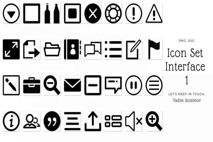 Interface Icons vol 1
