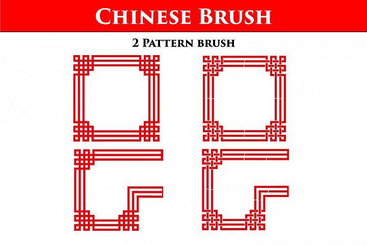 Pattern Brush Chinese Illustrator